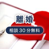 弁護士法人名古屋総合法律事務所の写真