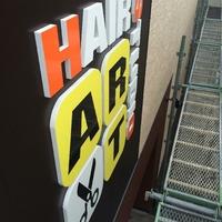 ヘアスタジオ・アートの写真