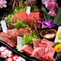 神戸焼肉 樹々 彩の写真