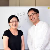 ikoi韓国語教室の写真
