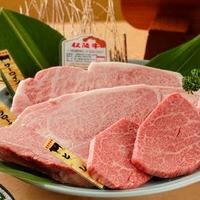 肉の田じまの写真