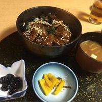 福知山温泉 養老の湯の写真