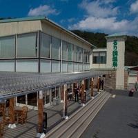 京都るり渓温泉 for REST RESORTの写真