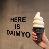 大名ソフトクリーム 大名店の写真