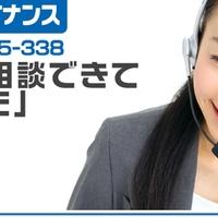 日本ファイナンス周南店の写真