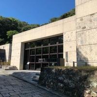鎌倉歴史文化交流館の写真