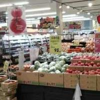 ウジエ 長町店の写真