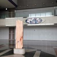 釧路市観光国際交流センターの写真