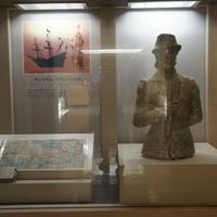 横須賀市自然・人文博物館の写真