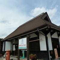 道の駅豊平どんぐり村の写真