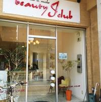 J-CLUB 土橋店の写真