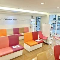 Menicon Miru福岡天神店の写真