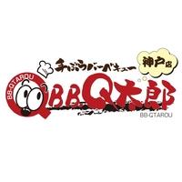 BBQ太郎 神戸店の写真