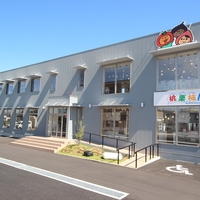 桃栗柿屋 東近江本店の写真