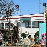 焼肉とステーキの店 ノースヒル 茨戸ガーデンの写真