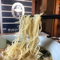 特一番京の写真