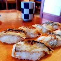 さとみ寿司の写真