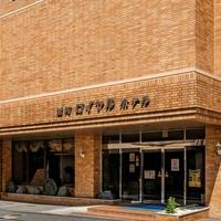 延岡ロイヤルホテルの写真