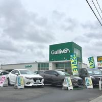 ガリバー栃木バイパス店の写真
