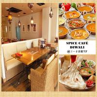 SPICE CAFE DIWALIの写真