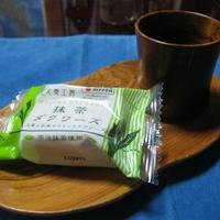 株式会社秋元木工の写真