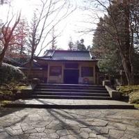 高野山霊宝館の写真