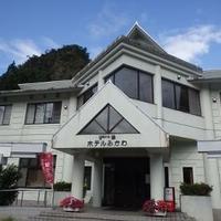 you&湯ホテルみかわの写真