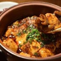 ~麻婆豆腐と手包み餃子~ 三熙(サンキ)の写真