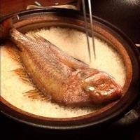 駿河の味処 富士屋の写真