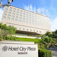 ホテルシティプラザ北上の写真