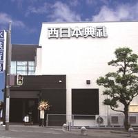 西日本典礼 水城斎場の写真