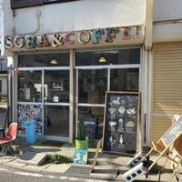 SANGA SOBA & COFFEE STANDの写真
