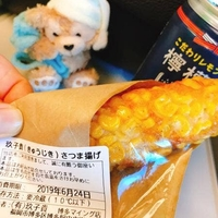 玖子貴 マイング博多駅店の写真