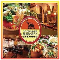 個室Asian Dining 2階のぞうさん 国分寺店の写真
