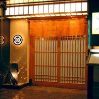 銀座吉澤の写真