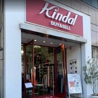 カインドオル神戸元町店の写真