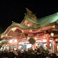 西宮神社の写真