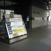 高松市美術館の写真