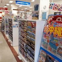 近畿日本ツーリスト特約店ネオプラン イオン瀬戸みずの店の写真