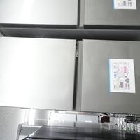リサイクルリユースショップ ビッグワン 千葉船橋三咲店の写真