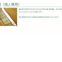 中国鍼灸院の写真