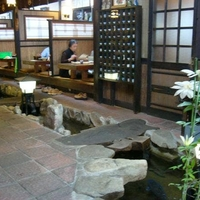 郷土料理 遊亀の写真