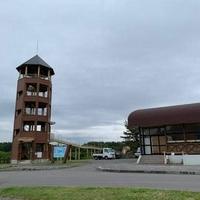 道の駅十三湖高原・トーサムグリーンパークの写真