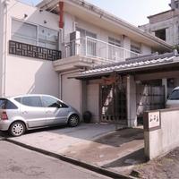 旅館 小戸荘の写真