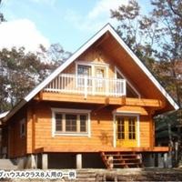 ヴィラージュ那須高原の写真