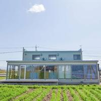 ココリト大根島 ザ ゲストハウスの写真