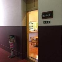 名古屋市市政資料館 喫茶室の写真