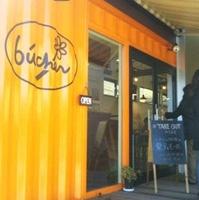 カフェ・ビシュエの写真