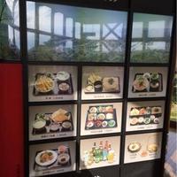 望郷の湯 出店の写真