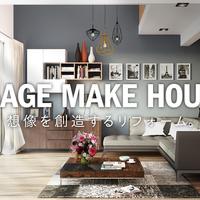 有限会社イメージメーク・ハウスの写真
